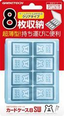 【新品】【NSHD】カードケース8SW ブルー ニンテンドーSWITCH[お取寄せ品]