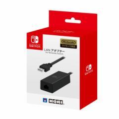 【新品】【NSHD】LANアダプター for Nintendo Switch[在庫品]