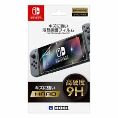 [100円便OK]【新品】【NSHD】キズに強い液晶保護フィルム for Nintendo Switch[在庫品]