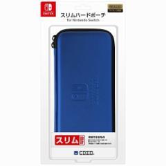【新品】【NSHD】スリムハードポーチ for Nintendo Switch ブルー[在庫品]