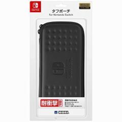【新品】【NSHD】タフポーチ for Nintendo Switch ブラック[お取寄せ品]