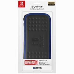 【新品】【NSHD】タフポーチ for Nintendo Switch ブルー[お取寄せ品]