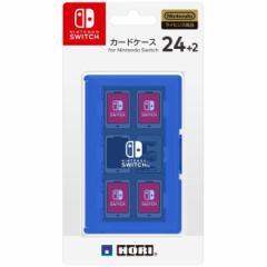 【新品】【NSHD】カードケース24+2 for Nintendo Switch ブルー[在庫品]