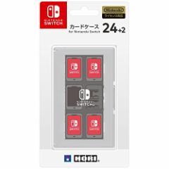【新品】【NSHD】カードケース24+2 for Nintendo Switch ホワイト[在庫品]