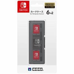 【新品】【NSHD】カードケース6+2 for Nintendo Switch ブラック[在庫品]