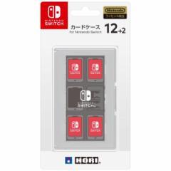 【新品】【NSHD】カードケース12+2 for Nintendo Switch ホワイト[在庫品]