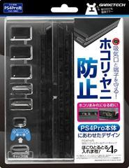 [100円便OK]【新品】【PS4HD】PS4 Pro用フィルター&キャップセットほこりとるとる入れま栓!4P (ブラック)[在庫品]