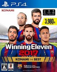 [100円便OK]【新品】【PS4】【BEST】ウイニングイレブン2017 KONAMI THE BEST[お取寄せ品]