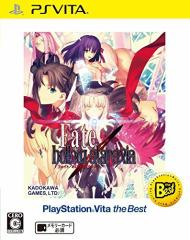 [100円便OK]【新品】【PSV】【BEST】Fate/hollow ataraxia PlayStation Vita the Best[お取寄せ品]