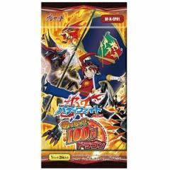 【新品】【TTBX】バディファイト バッツキャラP(1) めっちゃ!!100円ドラゴン(BF-X-CP01)[在庫品]