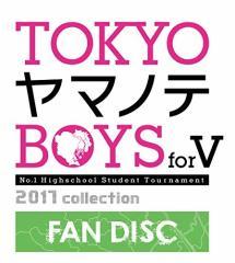 【新品】【PSV】【限】TOKYOヤマノテBOYS for V FAN DISC 限定版[お取寄せ品]
