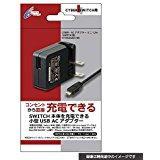 【新品】【NSHD】CYBER・ACアダプター ミニ(Nintendo Switch用)ブラック 1.2m[お取寄せ品]