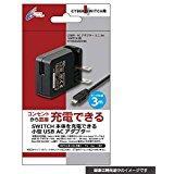 【新品】【NSHD】CYBER・ACアダプター ミニ(Nintendo Switch用)ブラック 3m[お取寄せ品]
