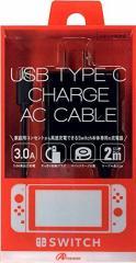 【新品】【NSHD】Switch用 ACアダプタ エラビーナ[お取寄せ品]
