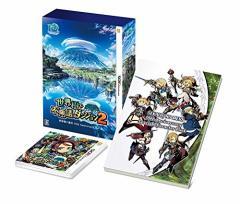 【新品】【3DS】【限】世界樹と不思議のダンジョン2 世界樹の迷宮 10th Anniversary BOX[在庫品]