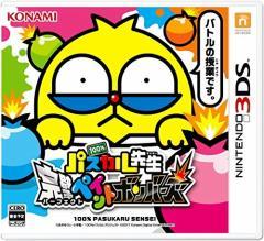 [100円便OK]【新品】【3DS】100%パスカル先生 完璧ペイントボンバーズ[在庫品]