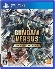 【新品】【PS4】【限】GUNDAM VERSUS プレミアムGサウンドエディション 限定版[お取寄せ品]