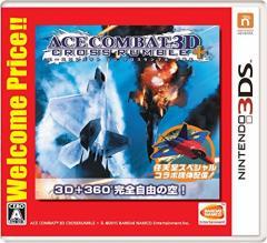 [100円便OK]【新品】【3DS】【BEST】エースコンバット 3D クロスランブル+ Welcome Price!![在庫品]