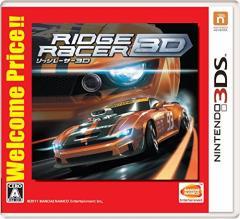 【06/01発売★予約】[100円便OK]【新品】【3DS】【BEST】リッジレーサー 3D Welcome Price!![予約品]