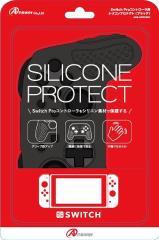【新品】【NSHD】Switch Proコントローラ用シリコンプロテクト (ブラック)[お取寄せ品]