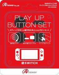【新品】【NSHD】Switchジョイコン用プレイアップボタンセット (ブラック)[お取寄せ品]
