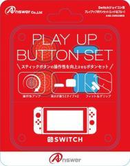 【新品】【NSHD】Switchジョイコン用プレイアップボタンセット (レッド)[お取寄せ品]