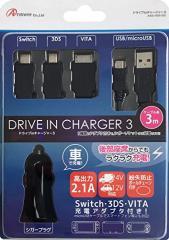【新品】【NSHD】各種ゲーム機用ドライブinチャージャー3[お取寄せ品]