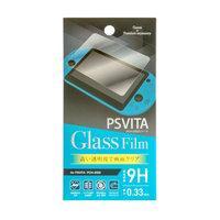 [100円便OK]【新品】【PSVHD】PSVITA2000用  9H液晶ガラスフィルム[お取寄せ品]