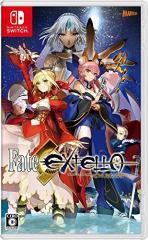 [100円便OK]【新品】【NS】【通】Fate/EXTELLA 通常版[在庫品]