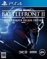 【新品】【PS4】【限】Star Wars バトルフロント II :Elite Trooper Deluxe Edition[お取寄せ品]