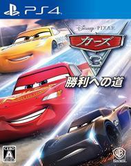[100円便OK]【新品】【PS4】カーズ3 勝利への道[お取寄せ品]