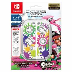 【新品】【NSHD】CJH-001-1 Joy-Con HARD COVER COLLECTION for Nintendo Switch (splatoon2)Type-A[在庫品]
