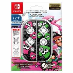 【新品】【NSHD】CJH-001-2 Joy-Con HARD COVER COLLECTION for Nintendo Switch (splatoon2)Type-B[在庫品]