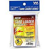 [100円便OK]【新品】【TTAC】NEW カードローダー LARGE (やのまん)[お取寄せ品]