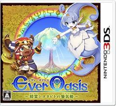 [100円便OK]【新品】【3DS】Ever Oasis 精霊とタネビトの蜃気楼[在庫品]