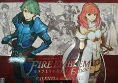 【新品】【3DS】【限】ファイアーエムブレム Echoes もうひとりの英雄王 VALENTIA COMPLETE[お取寄せ品]