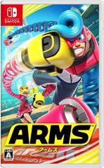 [100円便OK]【新品】【NS】ARMS[在庫品]