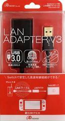 【新品】【NSHD】Switchドック用LAN接続アダプタ V3 (ブラック)[お取寄せ品]
