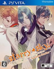 【08/24発売★予約】[100円便OK]【新品】【PSV】Starry☆Sky〜Autumn Stories〜[予約品]