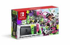 【07/21発売★予約】【新品】【NSHD】Nintendo Switch スプラトゥーン2セット[予約品]