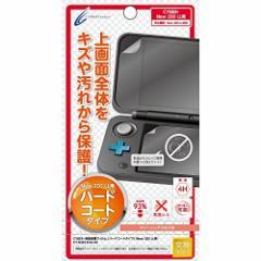 【07/10発売★予約】[100円便OK]【新品】【3DSH】CYBER・液晶保護フィルム [ハードコートタイプ] (New 2DS LL用)[予約品]