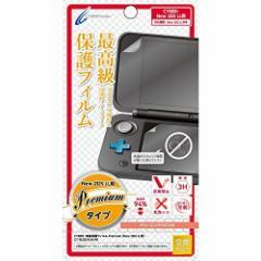 【07/10発売★予約】[100円便OK]【新品】【3DSH】CYBER・液晶保護フィルム Premium (New 2DS LL用)[予約品]