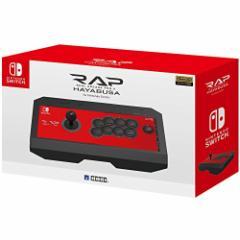 【新品】【NSHD】リアルアーケードPro.V HAYABUSAfor Nintendo Switch[在庫品]