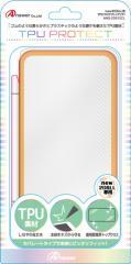 【08/31発売★予約】【新品】【3DSH】new2DSLL用TPUプロテクト (クリア)[予約品]