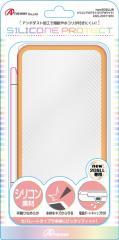 【08/31発売★予約】【新品】【3DSH】new2DSLL用シリコンプロテクト (クリアホワイト)[予約品]