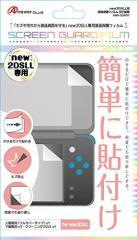 [100円便OK]【新品】【3DSH】new2DSLL用液晶保護フィルム 自己吸着[在庫品]