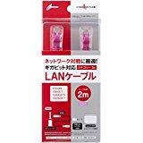 【新品】【NSHD】CYBER・LANケーブル(SWITCH用)ピンク 2m[お取寄せ品]