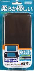 【09/10発売★予約】【新品】【3DSH】シリコンプロテクタnew2DLL(ブラック)[予約品]