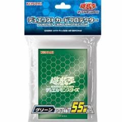 [100円便OK]【新品】【TTAC】(CG1555)遊戯王 カードプロテクター グリーン[在庫品]