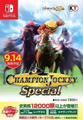 [100円便OK]【新品】【NS】Champion Jockey Special[お取寄せ品]